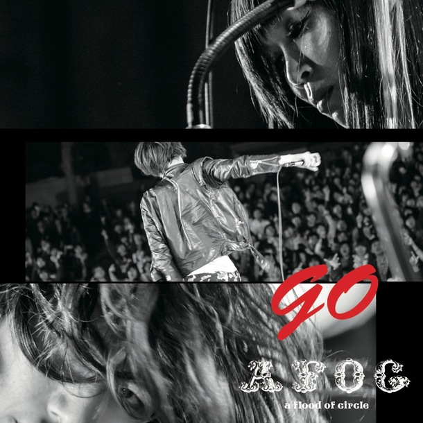 iTunes限定「GO + Live!!! At 日々谷野音」