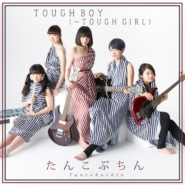 配信シングル「TOUGH BOY (〜TOUGH GIRL)」 【Type-A】