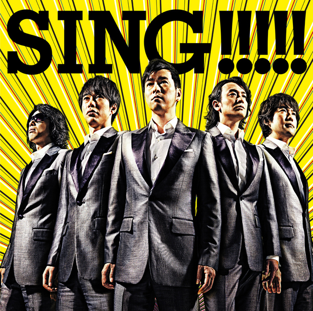 シングル「SING!!!!!」 【通常盤】