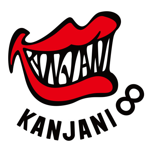 関ジャニ∞ ロゴ