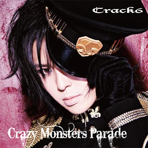アルバム『Crazy Monsters Parade』 【通常盤】