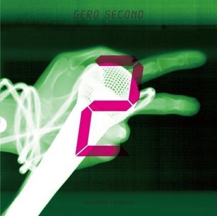 Gero 2ndアルバム『SECOND』初回限定盤Bジャケット画像
