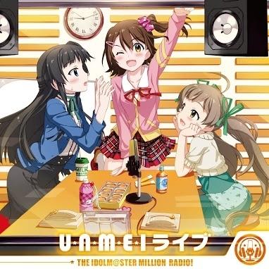 「U・N・M・E・I ライブ」通常盤ジャケット画像 (C)BANDAI NAMCO Games Inc.