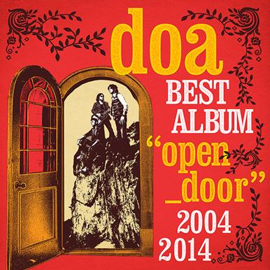 """アルバム『doa BEST ALBUM """"open_door"""" 2004-2014』 【初回限定盤】"""