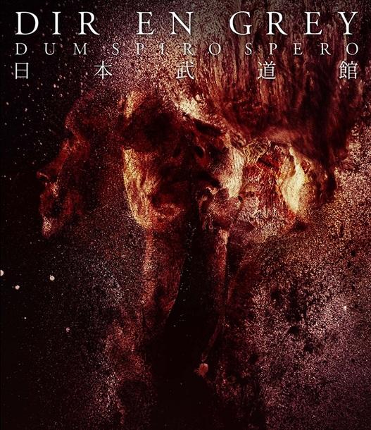 Blu-ray 『DUM SPIRO SPERO AT NIPPON BUDOKAN』