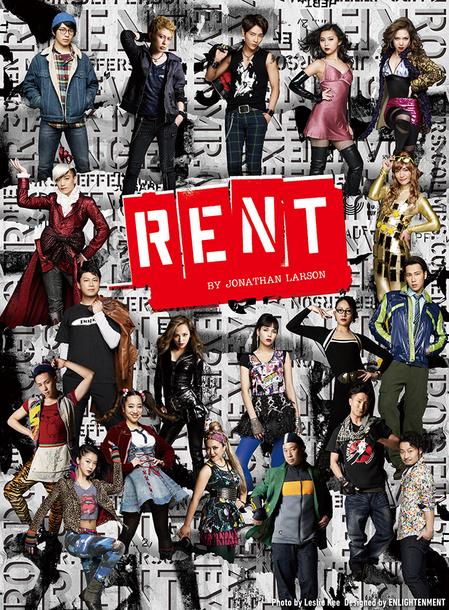 『RENT』2017年日本版ゲネプロ(堂珍ロジャー)レポート~新鮮さと強靭さが比例する不朽のロック・ミュージカル