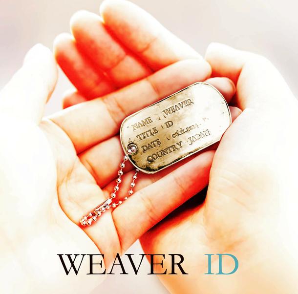アルバム『ID』 【初回盤】