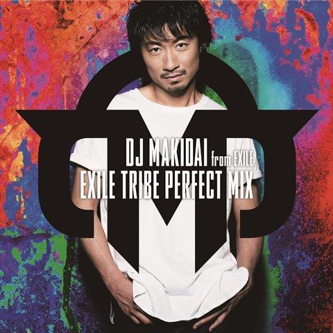 アルバム『EXILE TRIBE PERFECT MIX』 【2CD+DVD】