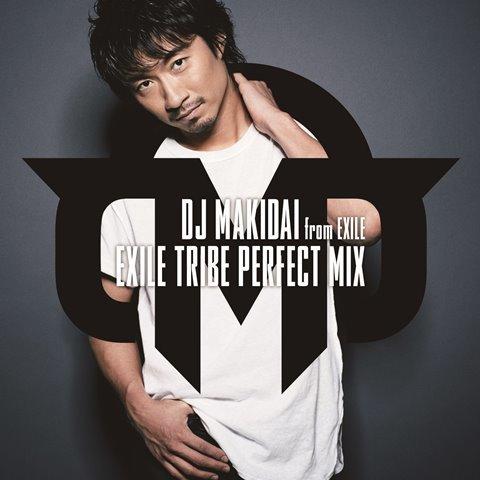 アルバム『EXILE TRIBE PERFECT MIX』 【CD】