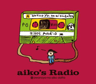 「aiko's Radio side A」(初回限定仕様盤)