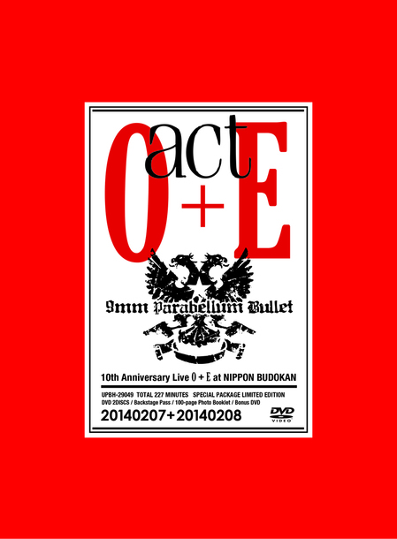 DVD 『act O+E』