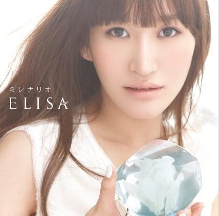 ELISA「ミレナリオ」通常盤ジャケット画像