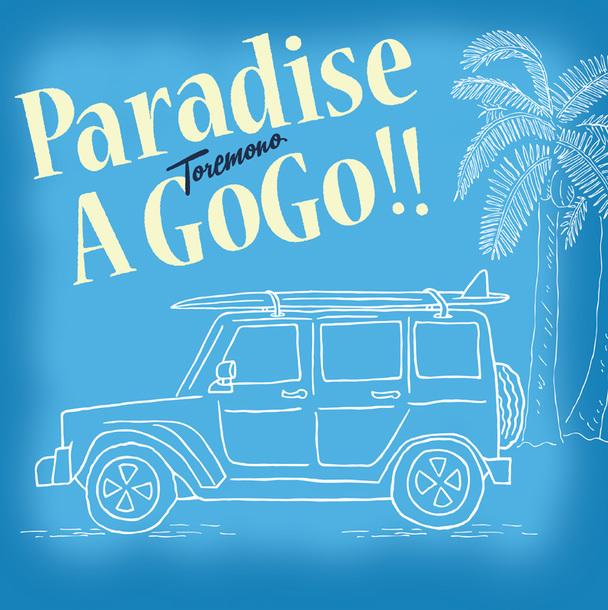 ミニアルバム『Paradise A Go Go!!』