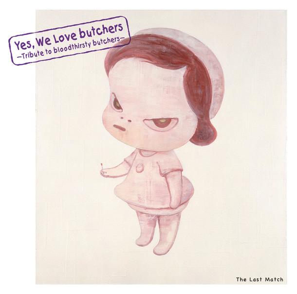 """アルバム『Yes, We Love butchers ~Tribute to bloodthirsty butchers~  """"The Last Match""""』"""