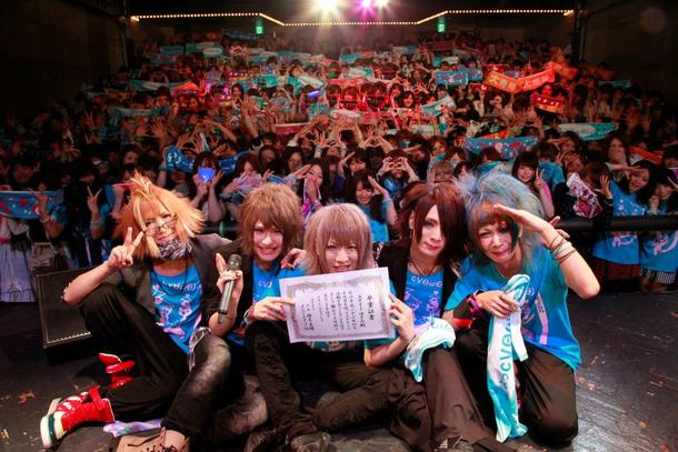4月19日@渋谷WWW