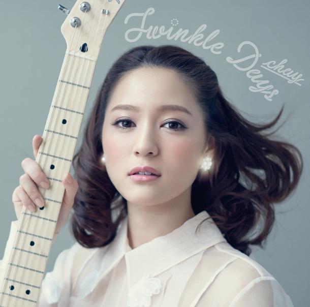 シングル「Twinkle Days」 【通常盤】