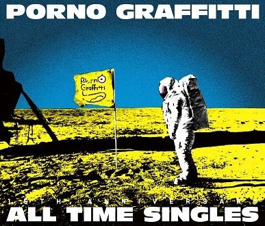 """アルバム『「PORNOGRAFFITTI 15th Anniversary """"ALL TIME SINGLES""""』"""