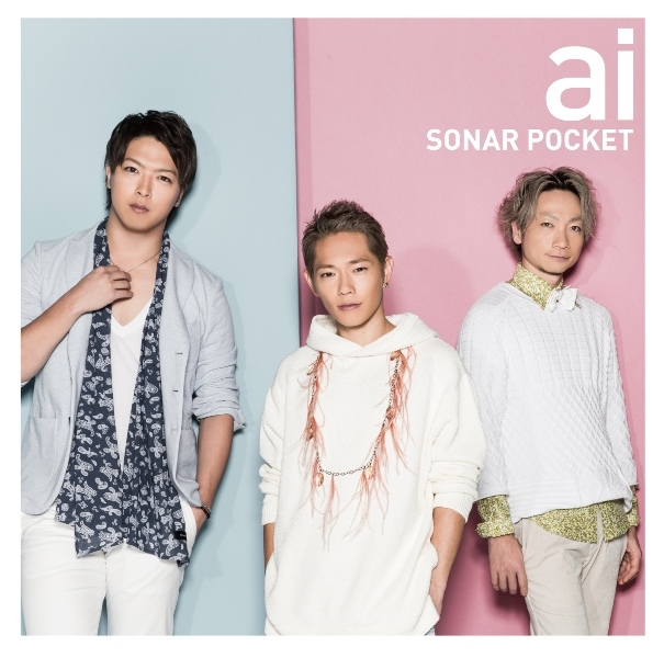 シングル「ai」 【通常盤】