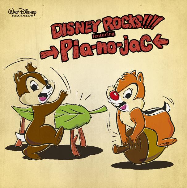 アルバム『Disney Rocks!!!! featuring →Pia-no-jaC←』