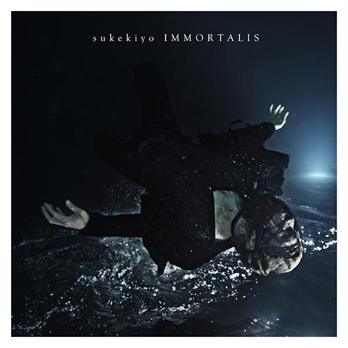 アルバム『IMMORTALIS』 【初回生産限定盤】