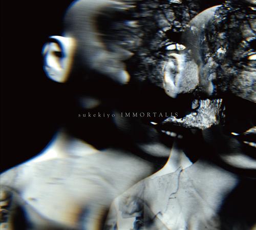 アルバム『IMMORTALIS』 【京公式オンラインストア限定盤】
