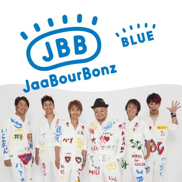 JaaBourBonz