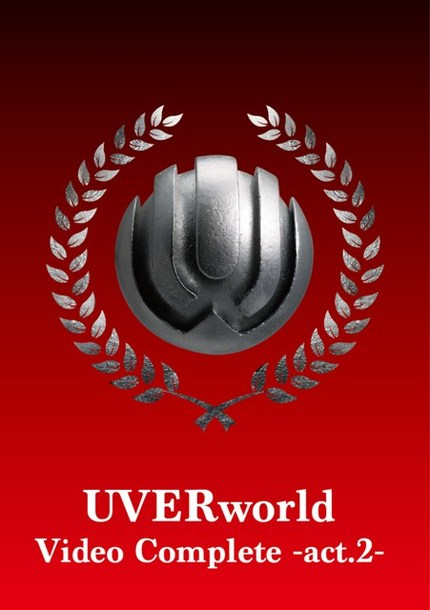 DVD 『UVERworld Video Complete -act.2-』 【通常盤】