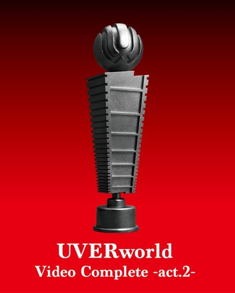 Blu-ray 『UVERworld Video Complete -act.2-』 【初回盤】