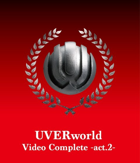 Blu-ray 『UVERworld Video Complete -act.2-』 【通常盤】