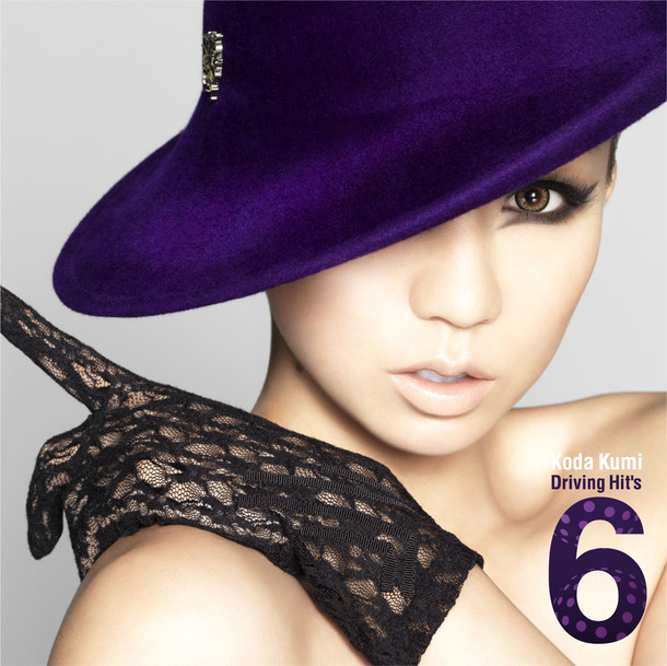 リミックスアルバム『Koda Kumi Driving Hit's 6』 【CD+DVD】