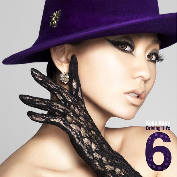 リミックスアルバム『Koda Kumi Driving Hit's 6』 【CD】