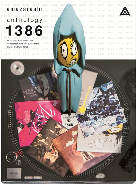 DVD&Blu-ray 『anthology1386』ジャケット