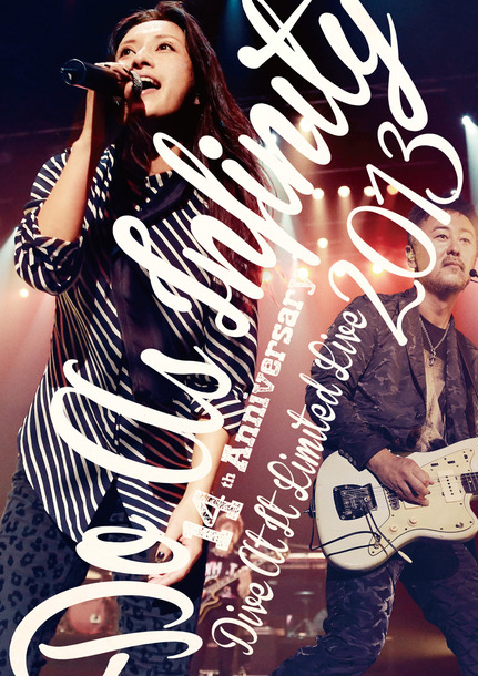 DVD 『Do As Infinity 14th Anniversary ~Dive At It Limited Live 2013~』