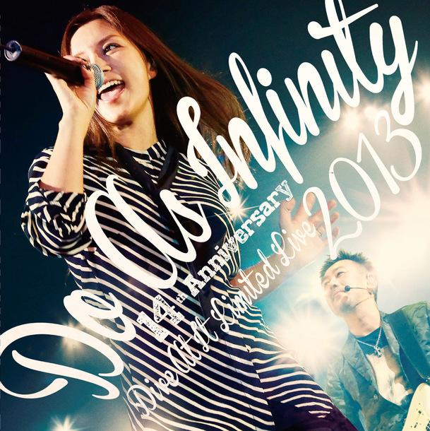アルバム 『Do As Infinity 14th Anniversary ~Dive At It Limited Live 2013~』
