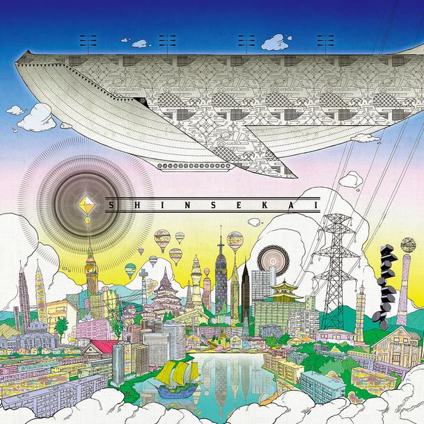 アルバム『新世界』 【初回限定盤】