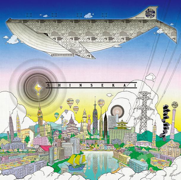 アルバム『新世界』 【通常盤】