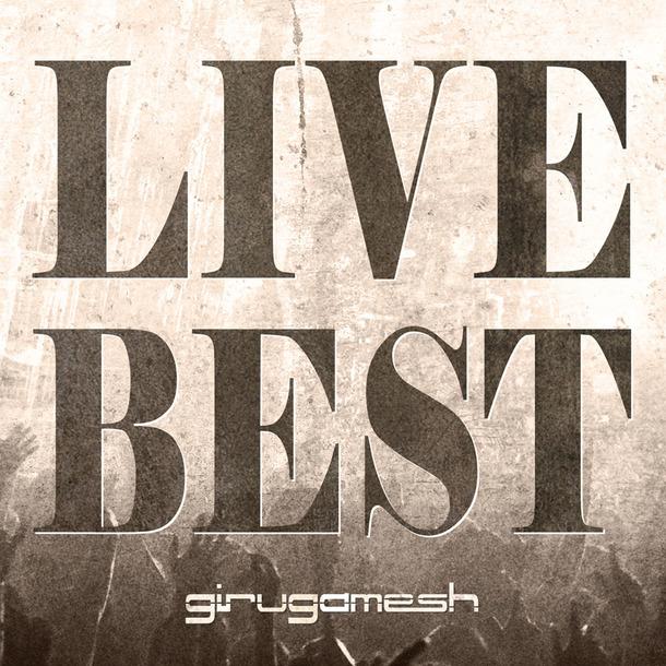 アルバム『LIVE BEST』 【初回生産限定盤】