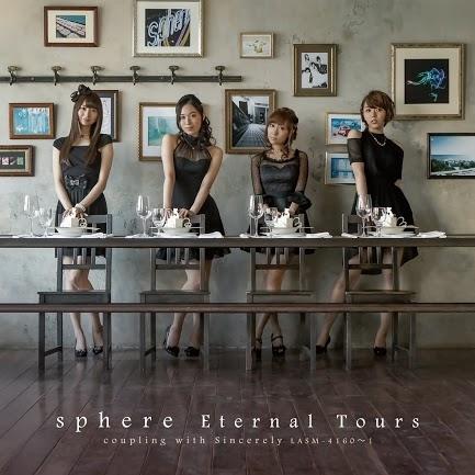 スフィア「Eternal Tours」Type Aジャケット画像