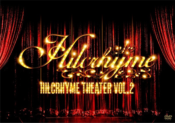 DVD 『Hilcrhyme Theater vol.2』