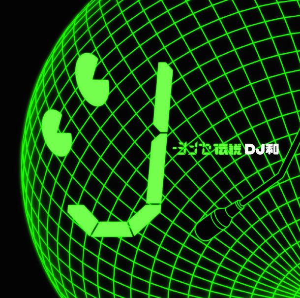 アルバム『J-シンセ伝説 [DJ和 in No.1 J-POP MIX]』