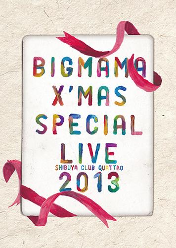 DVD 『BIGMAMA X'mas Special Live 2013』