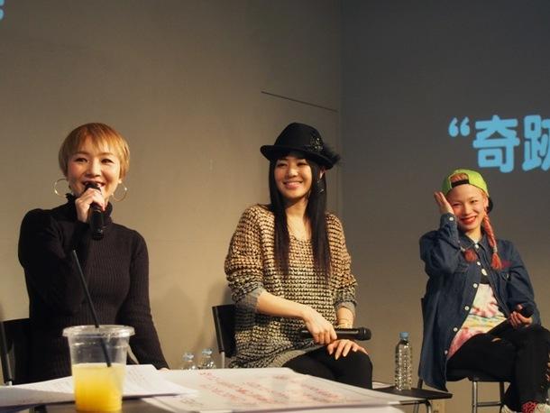 【AZU×蒼井そら×MIKU  AZU『4seasons』完成記念ガールズトーク&ミニライブ】