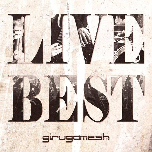 アルバム『LIVE BEST』 【通常盤】