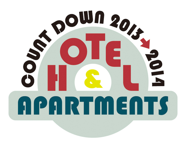 『COUNT DOWN Hotel & Apartments 2013→2014』ロゴ