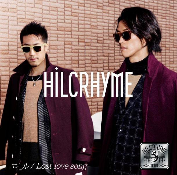 シングル 「エール / Lost love song」 【通常盤】