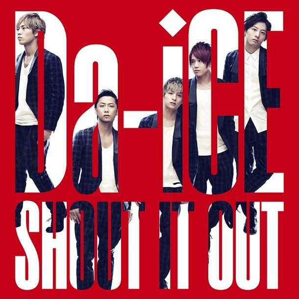 シングル「SHOUT IT OUT」 【通常盤】