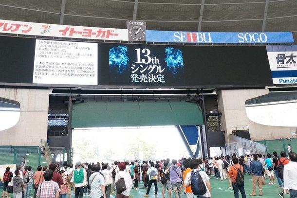 「美しい稲妻」劇場盤握手会で、13枚目のシングル「タイトル未定」を11月20日に発売することを発表