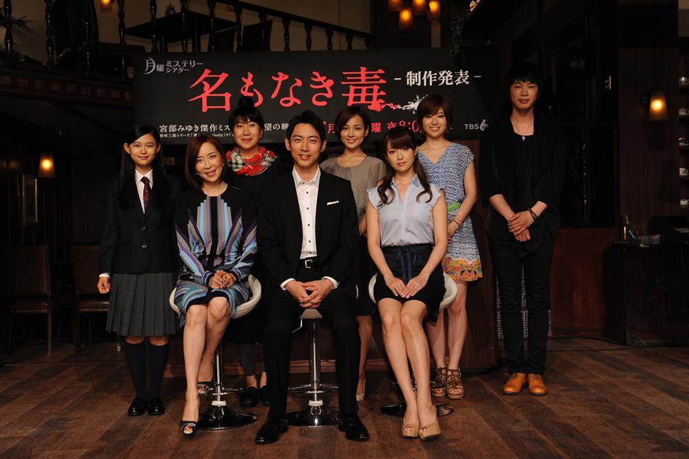 近藤晃央の新曲「あい」が初の連ドラ主題歌に決定   OKMusic