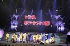12期生オーディション開催発表 Listen Japan