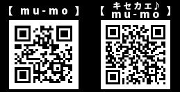 東方神起きせかえコンテンツ配信スタート Listen Japan